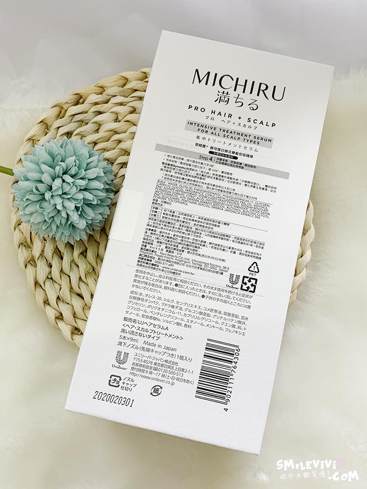分享∥日本專業養健髮品牌密綺露MICHIRU讓你擁有豐盈秀髮養健髮4步驟 17 MICHIRU%20%2818%29