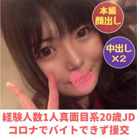 【GD+KF】[3部]FC2-1655217FC2-1692354FC2-1647091