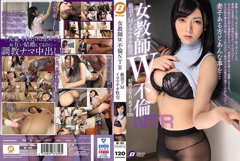 【中字】AMBI-113柳井めるMGT-108NED-003逢沢まりあHOKS-010今泉花菜BF-57