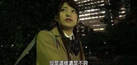 [中字]JUFE-040高傲女社長扒開屁股失禁謝罪黑川堇(MP4@GD+KF@有碼)